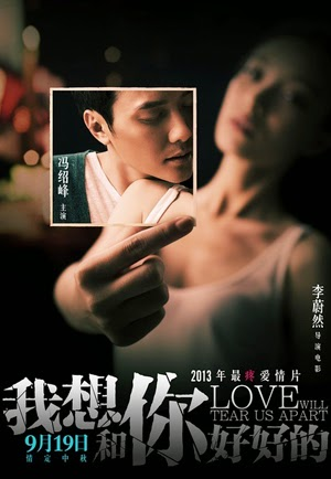 Love Will Tear Us Apart 2013 poster