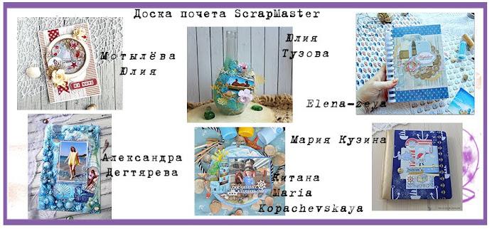 """Итоги тематического задания """"Мечты о море"""""""