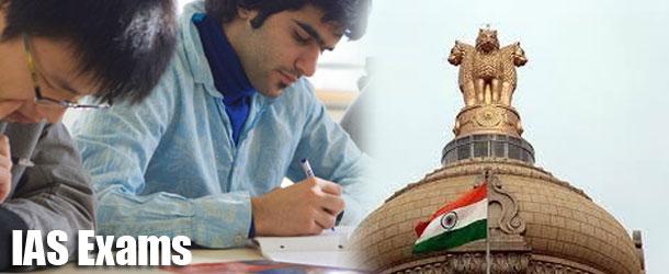 UPSC IAS Exam 2014
