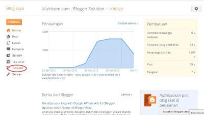 Cara Upload dan Backup Template Versi Blogger Terbaru