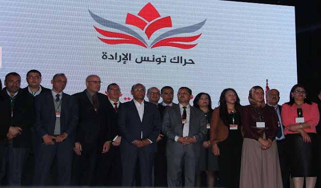 L'enregistrement vidéo de la réunion constitutive du nouveau parti de Moncef Marzouki « AL IRADA » (Mouvement Tunisie Volonté), organisé le dimanche 20 décembre 2015 au Palais des Congrès à Tunis.