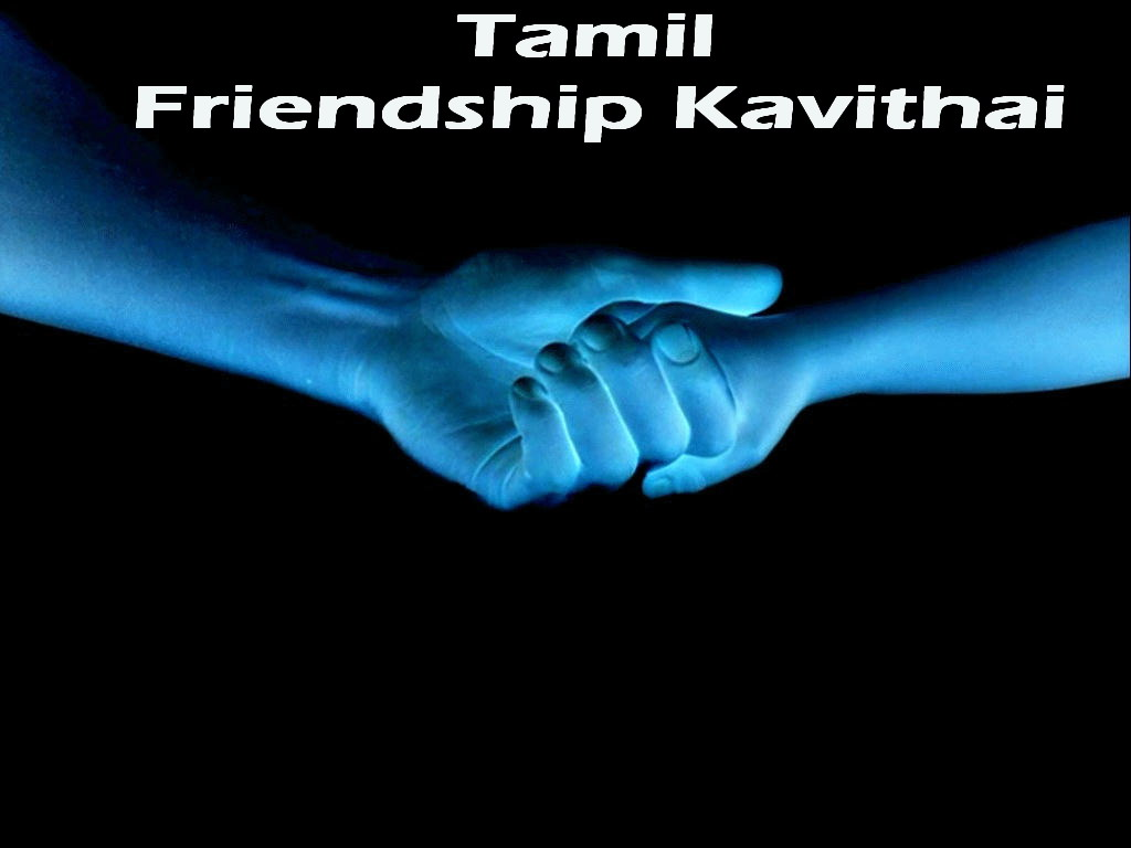 Images Of Pin Tamil Sms Kavithaigal Page 567 On Pinterest Wallpaper
