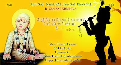 This Blog And Sai Guruvar Vrat Have Transformed My Life