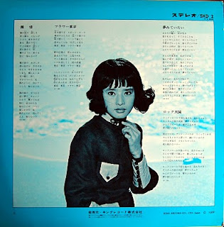 Akiko Nakamura Hit Album
