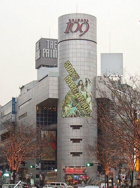 Shibuya 109 department store, Tokyo, Japan