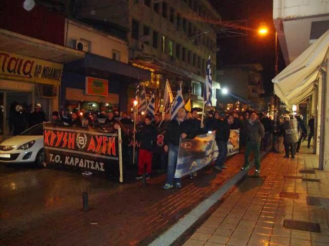 Σείστηκε η Καρδίτσα από εκατοντάδες εθνικιστές που τίμησαν τους Ήρωες των Ιμίων