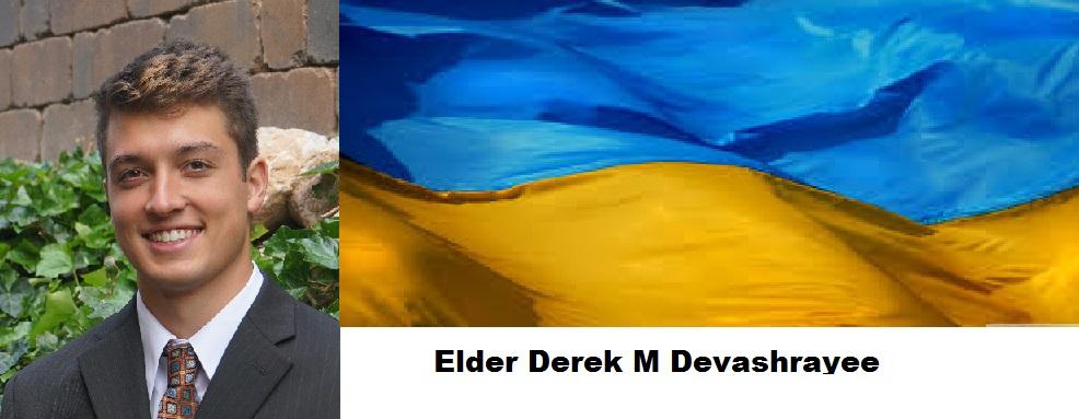Elder Devashrayee