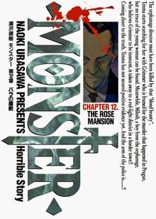 Naoki Urasawa - Monster Vol 12.pdf (Comic)