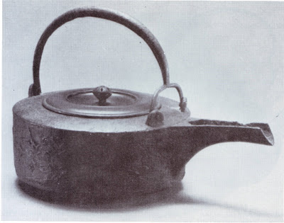 tetsubin a japanese waterkettle p. l. w. arts