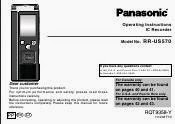 PANASONIC RR US430 DRIVER DOWNLOAD