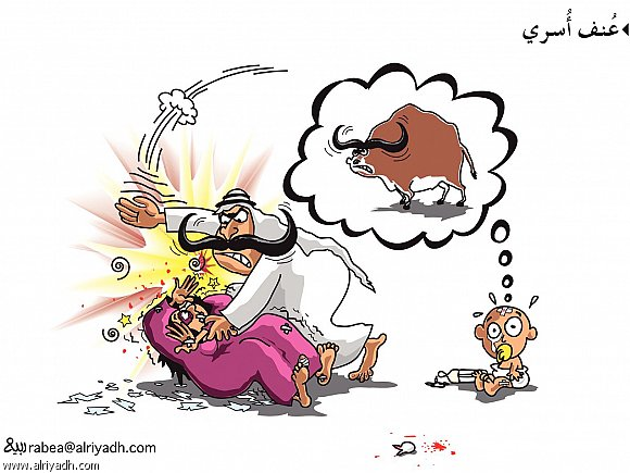 كاريكاتيرالأسبووووووع ...