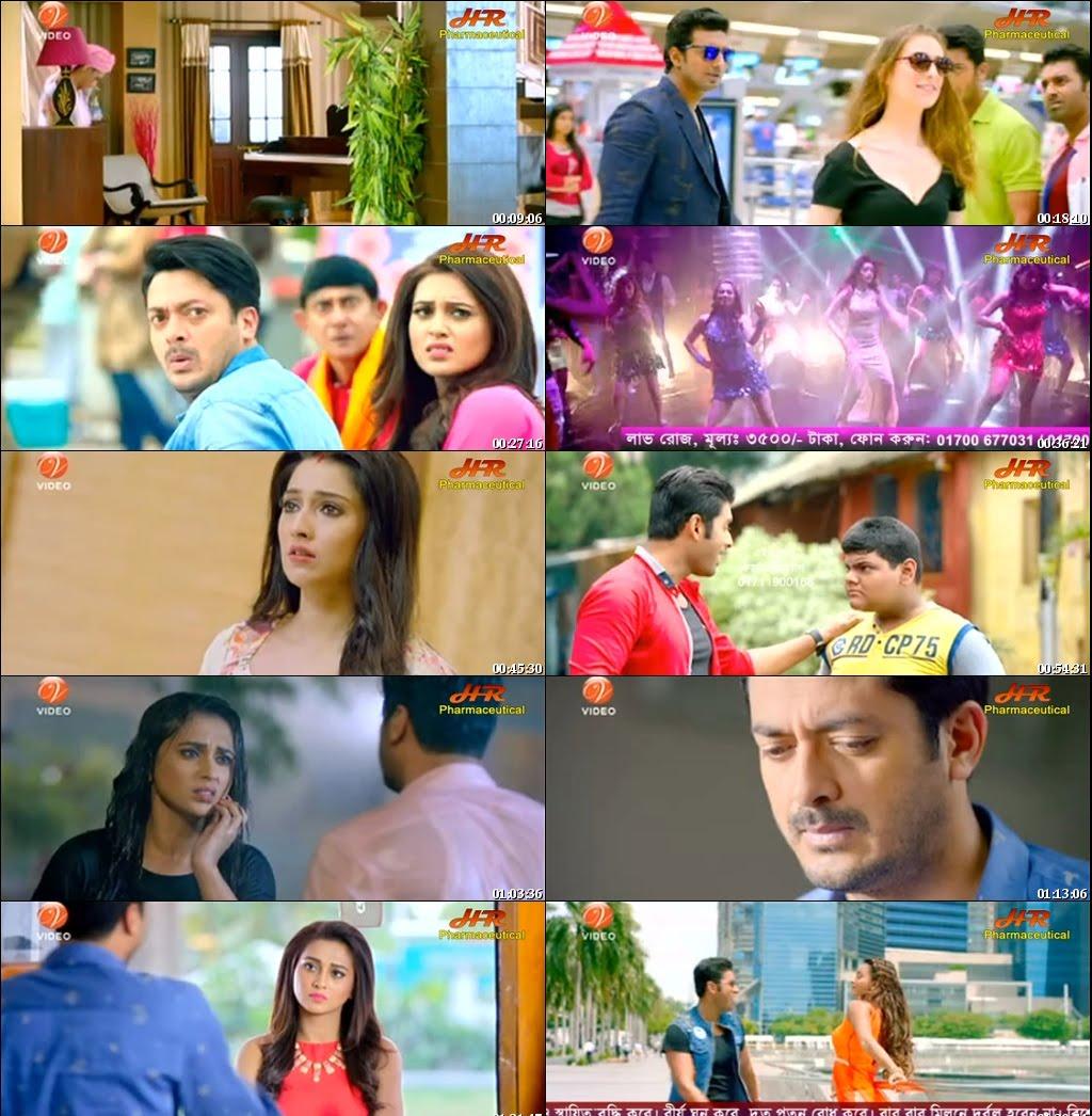 Khatarnak Khiladi 2 South Full Movie Download: Kelor Kirti (2016) Bengali Full Movie VCDRip 500MB MKV