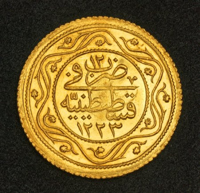 Ottoman Empire Gold Coin 2 Rumi Altin