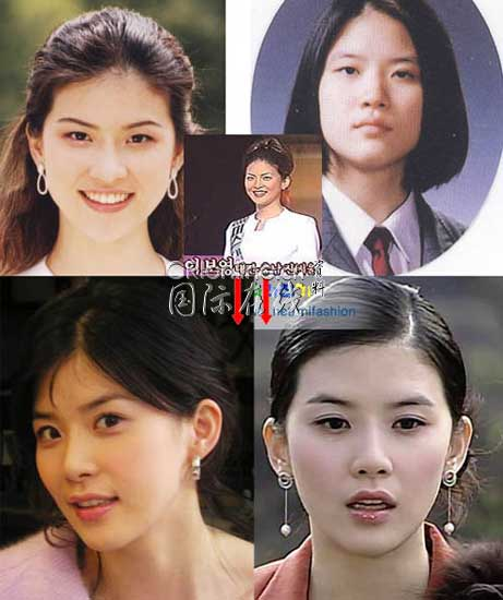 Bo-young Lee