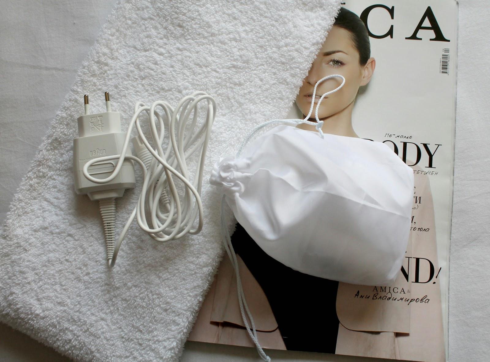 Braun Silk Epil 7 SkinSpa Set - Beauty Pouch