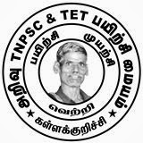 Tnpsc group 2 syllabus 2015 tax brackets