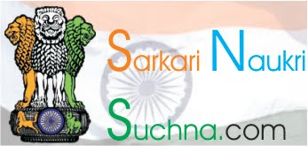 Sarkari Naukri Suchna | Latest Sarkari Jobs Recruitment
