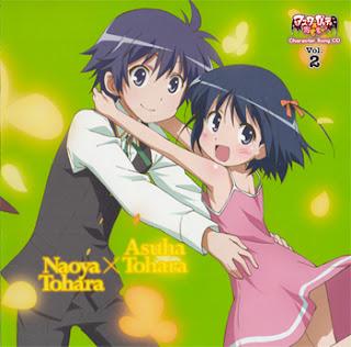 Astarotte no Omocha! Character Song CD Vol.2 - Touhara Asuha & Touhara Naoya