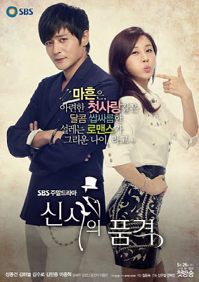 Tonton A Gentleman's Dignity, Korean Drama Full Episod