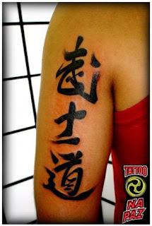 fotos de desenhos de tattoo japonesas