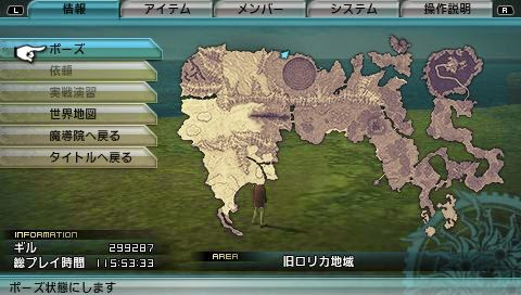 gilgamesh-location-genbu-map