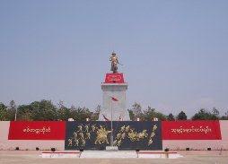 BaYintNaung Battalion