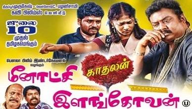Meenakshi Kadhalan Ilangovan Movie Online