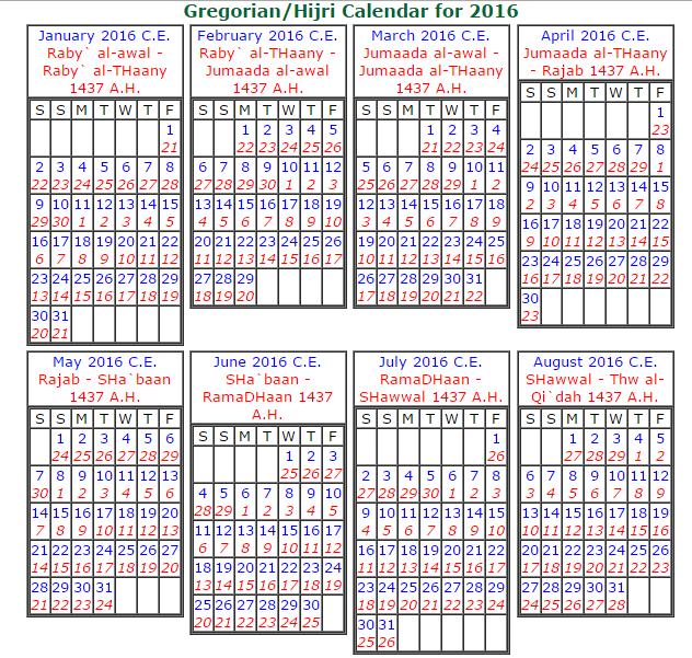 ... 2016 Monthly Blank calendar, Hijri Calendar 2016 Word Excel PDF Free
