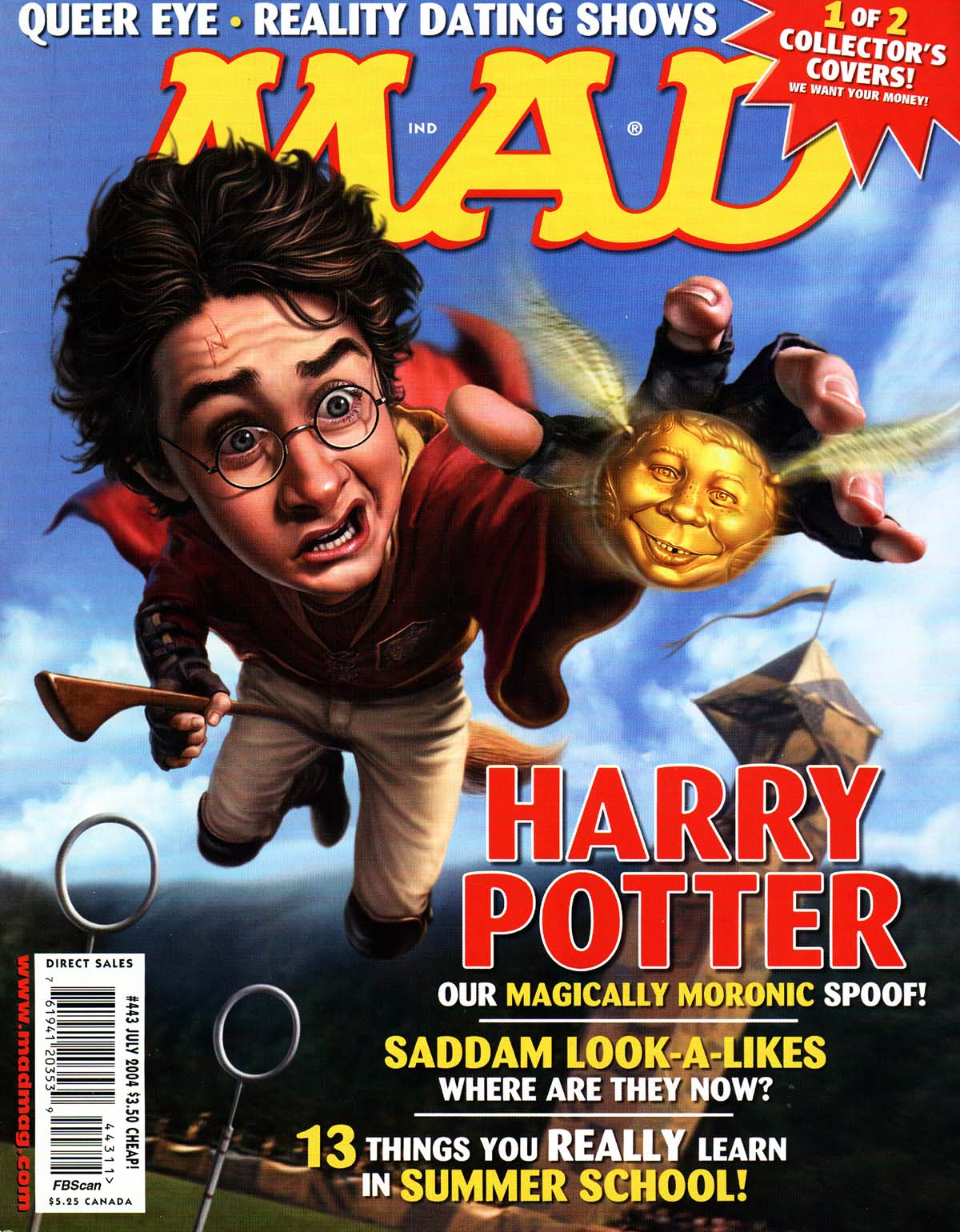 Mad Magazine Twilight #518 June 2012
