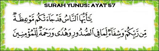 Yunus%2528054 070%2529 DOA DOA UNTUK RAWATAN DARAH TINGGI, KENCING MANIS DAN SAKIT JANTUNG
