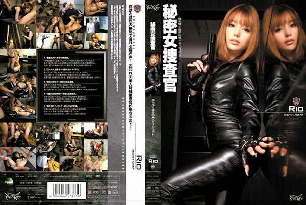Secret Agent JAV Porn Star Rio IPTD-825