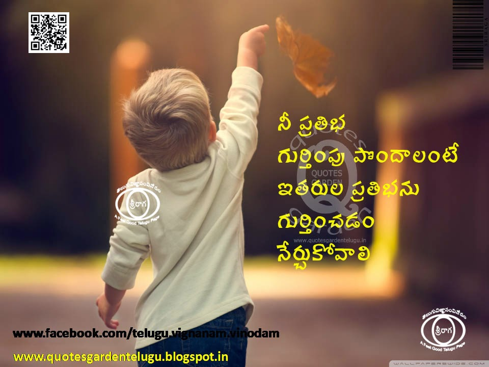 Best-Telugu-Life-Quotes-with-Cool-Images-295141-Best Telugu inspirational Quotes about life - Top Telugu Life Quotes with images - Best Telugu Life Quotes - Best inspirational quotes about life - Best Telugu Quotes about life