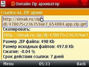 cara menggunakan simak.ru dan simak.ru/zip