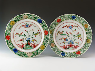 Pair Chinese 18th C. Famille Rose Plates