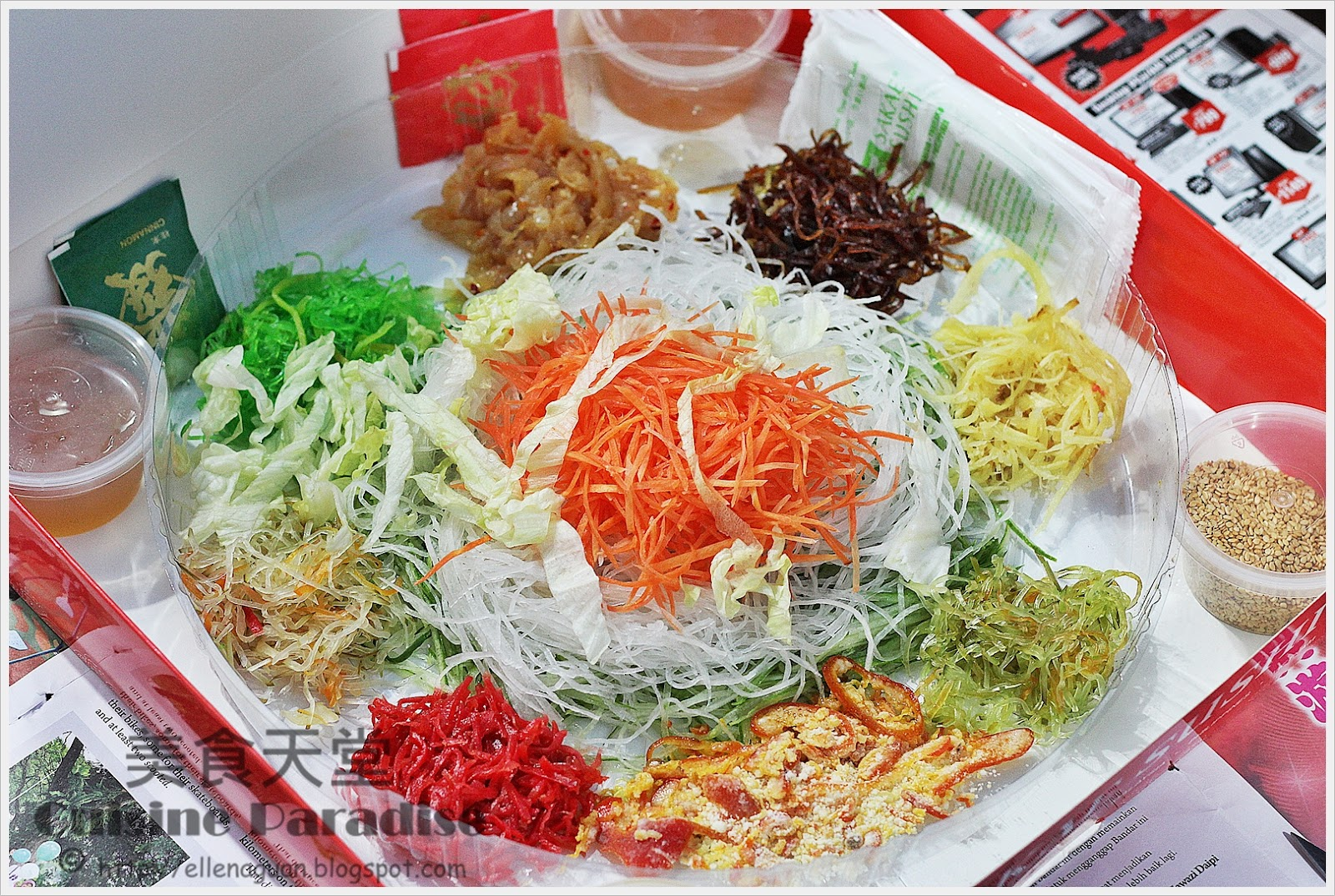 YuSheng This Is A Must Have Appetiser Before Any Chinese New Year Meal As It Represent Good Luck For The Where Everyone Toss Shredded