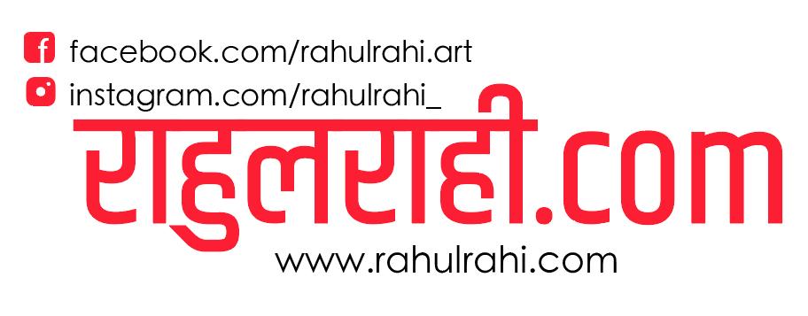 rahulrahi.com