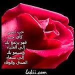 أجمل أحساس الحب فى الله