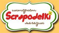 Блог моего магазина Scrapodelki.ru