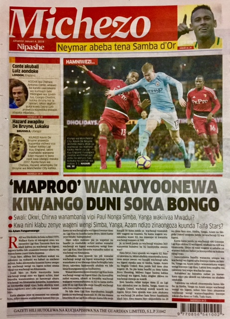 Kundana newspaper