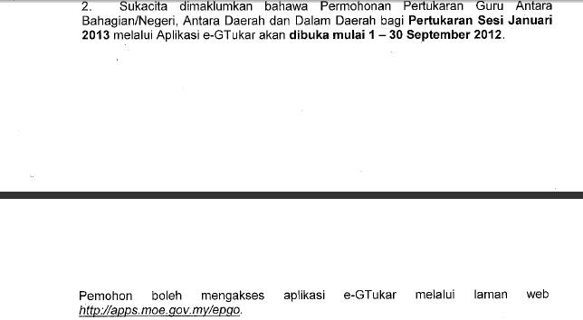 dikeluarkan oleh Kementerian Pelajaran Malaysia, permohonan pertukaran