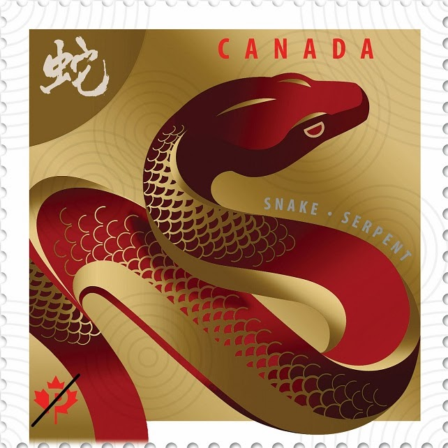 Canada stamp: Year of the Snake, issued January 8 2013.