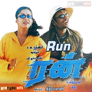 Run Movie Songs Caller Tune Code For All Subscribers