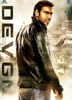 Tezz Ajay Devgan Movie