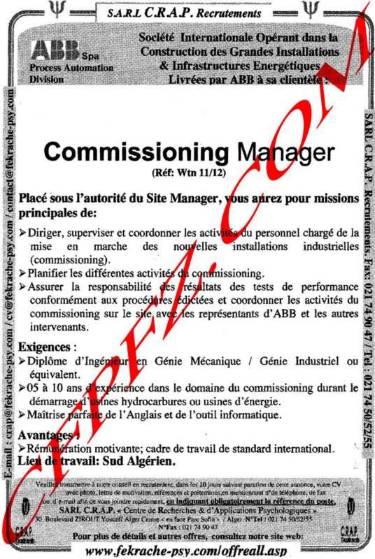 اعلان توظيف في شركة ABB جوان 2012 850665666+%5B800x600%5D