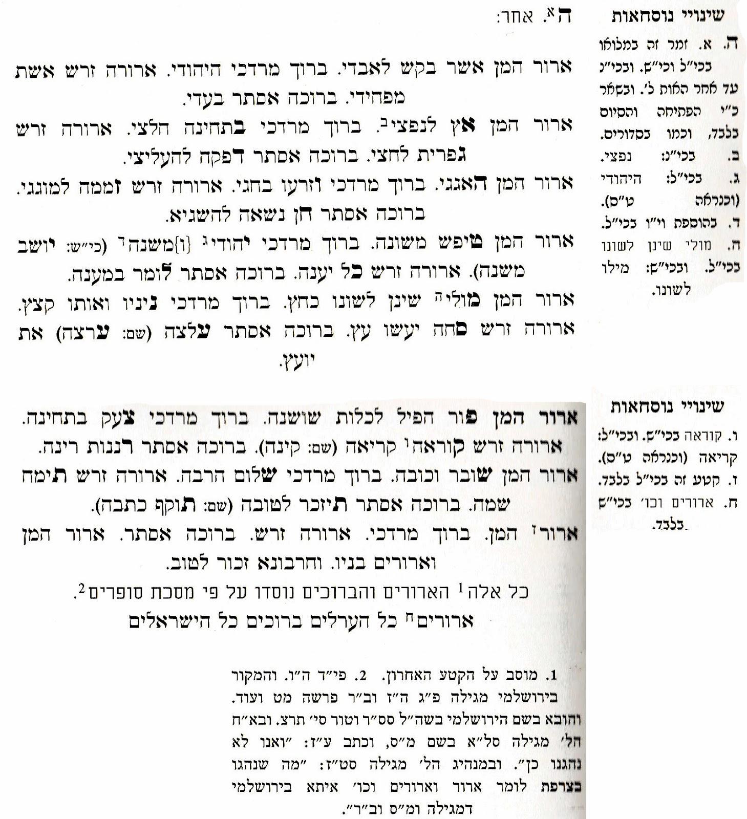 goldschmidt vol 2 p 358 359