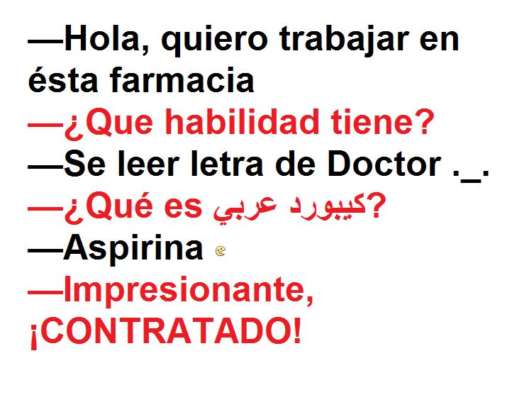 Chistes de farmacia doctor
