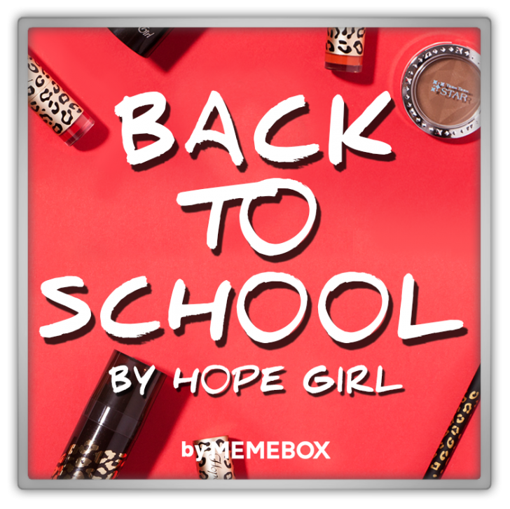 memebox Superbox #60 Back to School By HopeGirl 미미박스 Commercial
