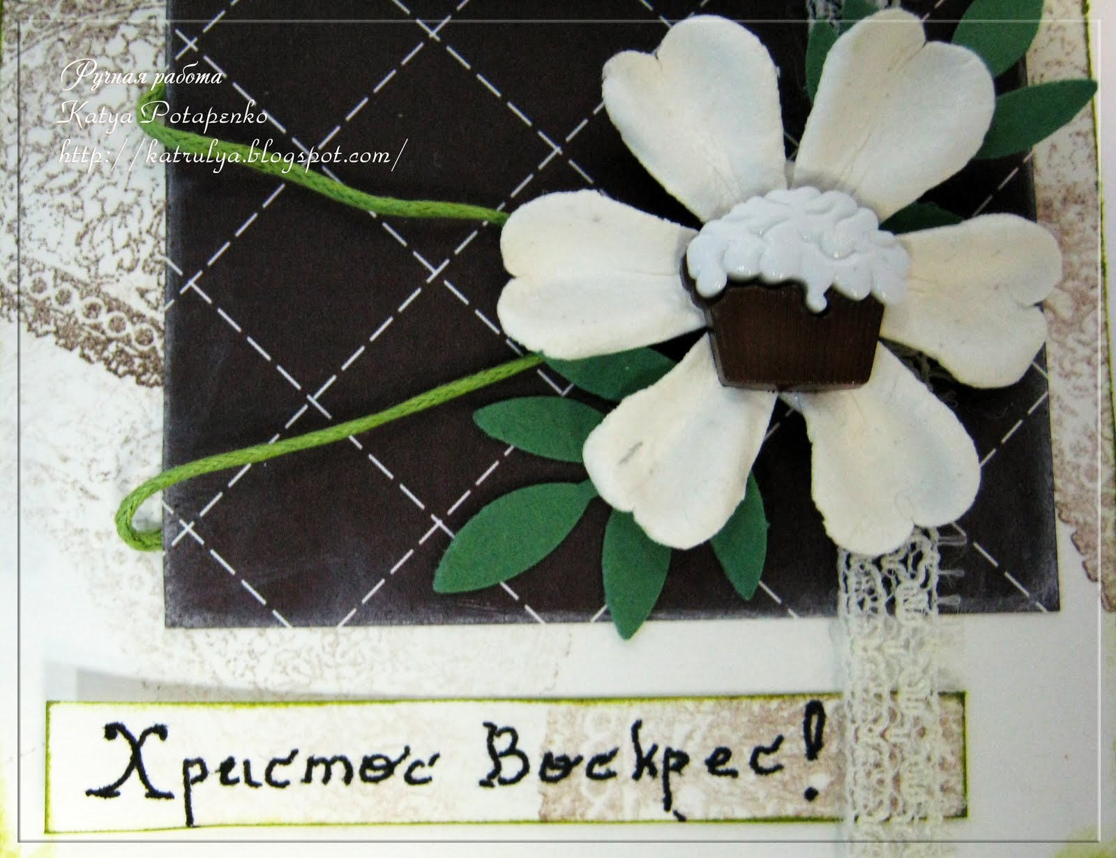 Цветок в стиле шебби шик своими руками