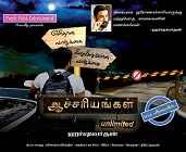 Watch Aachariyangal (2012) Tamil Movie Online