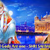 A Couple of Sai Baba Experiences - Part 942